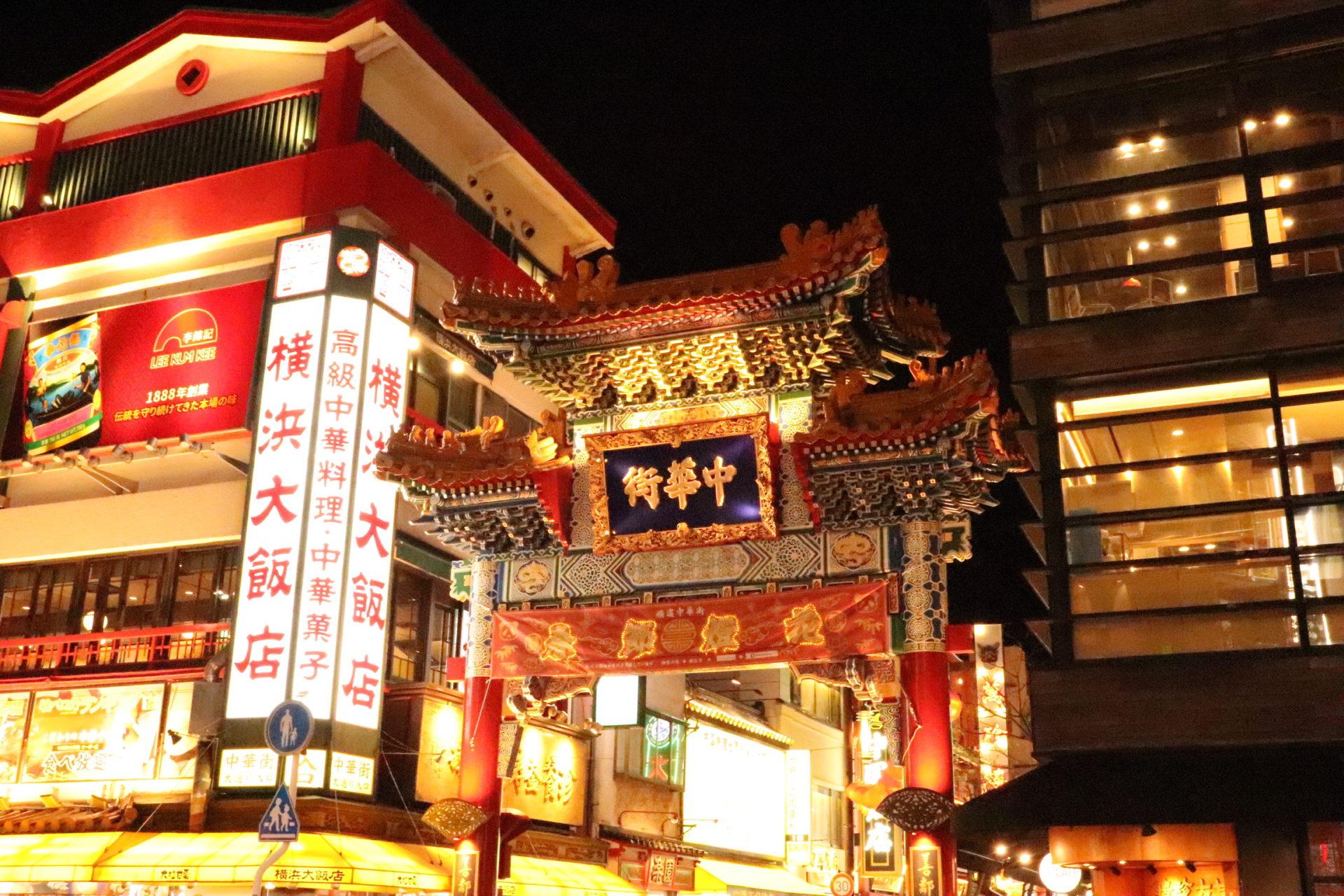 横浜の中心地にある日本最大級の中華街!横浜中華街のリコメンド